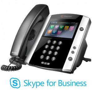 Polycom VVX 601 MS VoIP Desktop Telefoon